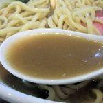 52361658 - スープ