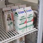 福田パン - 牛乳は2種類ある