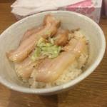 バードメン - ジョンライ丼ハーフ200円