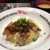 かにチャーハンの店 - 料理写真:限定20食のピリ辛豚トロチャーハン…カニ味噌汁つき