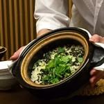 銀座 百楽 - 土鍋ご飯