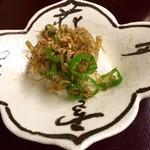 銀座 百楽 - おじゃこと青唐辛子の飯蒸し