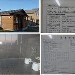 プチホテル コリンシアン - 元湯は島の反対側。ということで・・・・。プチホテルコリンシアン(北海道礼文島)食彩品館.jp撮影