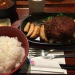なるみ - 粗挽きハンバーグステーキ定食ランチ¥880