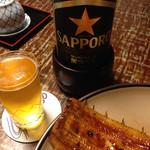 Miujinshitakandagawa - サッポロの瓶