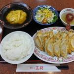 餃子の王将 - 餃子定食+餃子1 税別¥1020