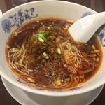景徳鎮 - 四川担々麺