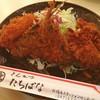 とんかつたちばな - 料理写真:海定食☺︎鯵・牡蠣・烏賊フライ