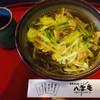 八雲庵 - 料理写真:鴨なんばんそば
