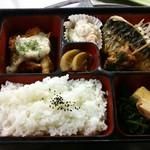ゆう愛 - 料理写真:幕の内弁当 500円