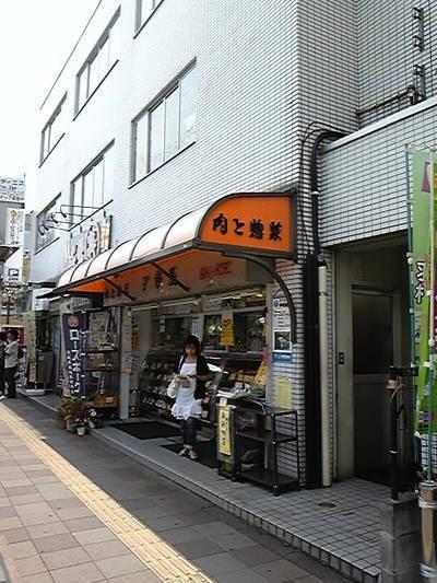 伊勢屋精肉店