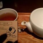伊右衛門サロン - ほうじ茶