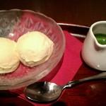 伊右衛門サロン - 抹茶のアフォガード