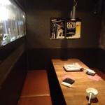 京町夜景居酒屋 魚御殿 - 店内(個室)