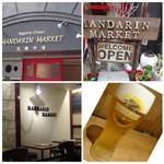 マンダリン マーケット文華市場 - 内・外観と生ビール。