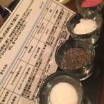 扇の牛TOKYO - 予めテーブルに置いてある,4種類の塩