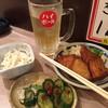 角屋 - 料理写真:仕事終わって出勤のご褒美に昼酒。( ^ ^ )/□