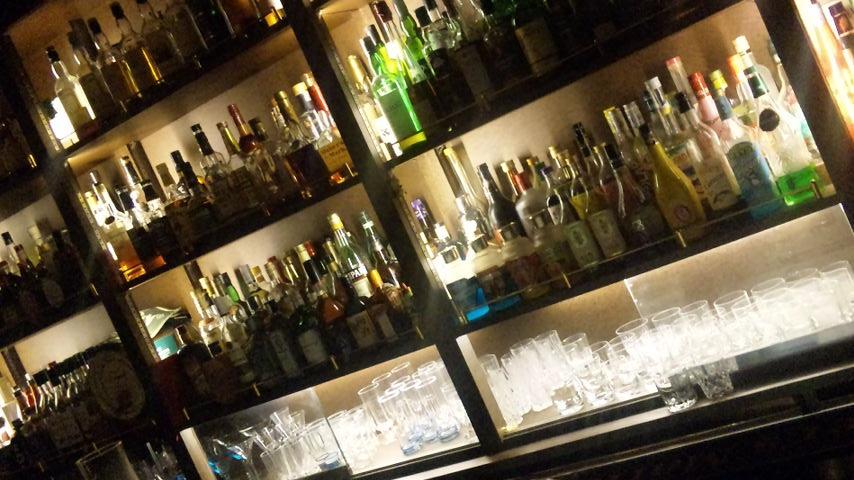 Bar Kon