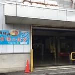 市場の食堂 - 建物の入口~