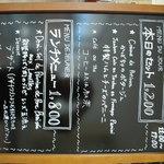 """5245487 - この日(2010年9月25日)の""""日替わり""""メニュー"""