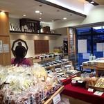 御菓子司 角八本店 - 雰囲気の良さそうなお店のようですよ
