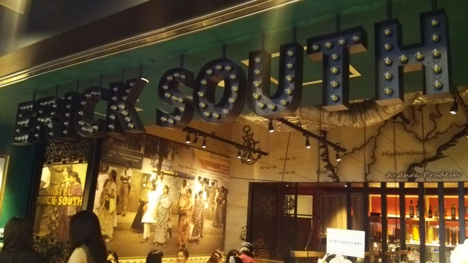 エリックサウス KITTE名古屋店