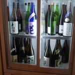 旬菜 すがや - 日本酒の冷蔵庫