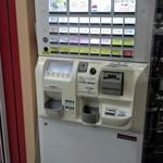 蕎麦いっきゅう - 券売機