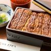 鰻 銀座 ときとう - 料理写真: