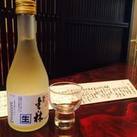 「よこ林」(冷酒)