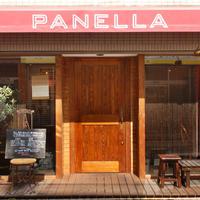 パネイラ - 赤いテントが目印お店の入り口はこんな感じです!谷中の街にも少しなじんできました。