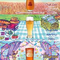 ビヤケラー東京自慢のクラフトビール3種類!!飲み比べ