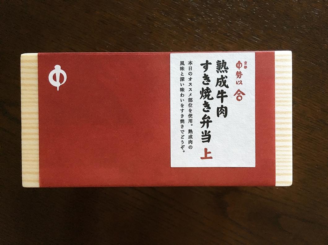 京都 中勢以 合