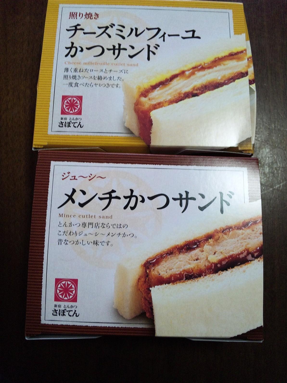 新宿 さぼてん 秋田トピコ店