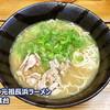 五号線沿いの元祖長浜ラーメン - 料理写真: