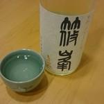 なら泉勇斎 - 家飲み会にて!夏の新酒(*^^*)