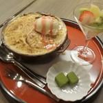 吾妻茶寮 - いちごミルクブリュレ