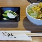 三宝苑 - 三宝苑サラダ&お新香