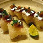 うつわ - 鰺の棒寿司
