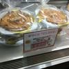 岩瀬 牧場 - 料理写真:カウンター内にあった「リンゴパイ」^^