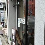 近江屋清右衛門 - 外観写真:入り口
