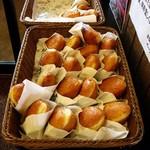 石窯パン工房 アヴァンセ - 「長久手カレーパン」170円