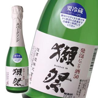 獺祭をはじめ、こだわり地酒などお酒も豊富にご用意