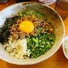 ラーメン コンジキ - 料理写真:台湾まぜそば