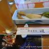 食事処遊喜 - 料理写真: