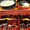 Kikusou - 料理写真:菜めし田楽定食