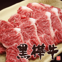 6/24(金)熊本県応援キャンペーン『黒樺牛』