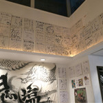 鬼そば 藤谷 - 201606 芸人のお店だけあって有名人のサインが壁一面にぎっしり