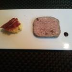 ignis - パテ・ド・カンパーニュ、さつまいものサラダとパルマ産生ハム