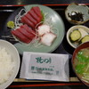 富水 - 料理写真:2016.06 刺身定食並(1000円)